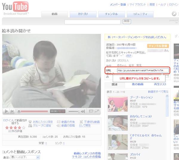 youtube01.jpg