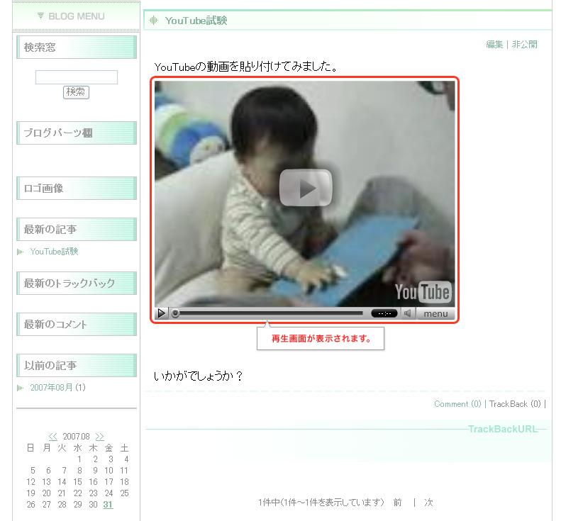 youtube03.jpg
